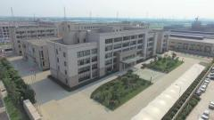 Ningbo Tiansheng Sealing Packing Co., Ltd.