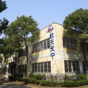 Nanjing Aerospace Tianning New Material Technology Co., Ltd.