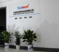 Ningbo Sinobest Textile Company Limited