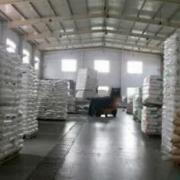 Yangzhou Zengrui Rubber Co., Ltd.