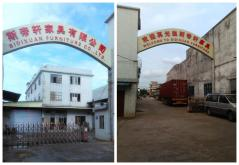 Foshan Sidixuan Furniture Co., Ltd.