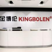 Shenzhen Kingbolen Electrics Technology Co., Ltd.