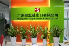 Guangzhou Yongrun Import & Export Co., Ltd.