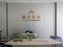 Wuhan Aojie Technology Corporation