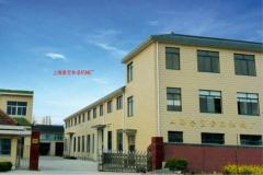 Shanghai Kuihong Food Machinery Factory