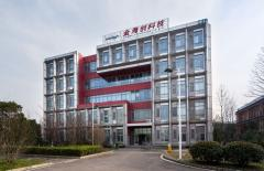 Sino-Galvo (Beijing) Technology Co., Ltd.
