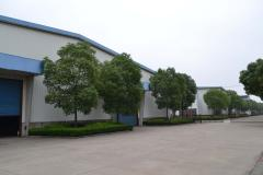 Wujiang Gaorui Garden Metalwork Co., Ltd.