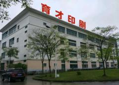 Shanghai Pudong Yucai Print Co., Ltd.