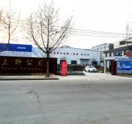 Xuzhou Sanye Refrigeration Equipment Co., Ltd.