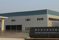 Zhejiang Florank Pump Industry Co., Ltd.