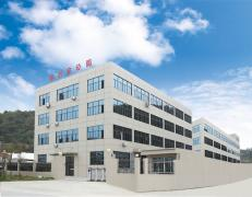 Yuhuan Tailian Metal Production Co., Ltd.