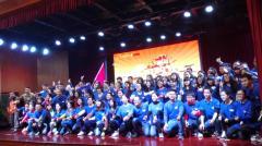 Shenzhen Joinwe Electronic Co., Ltd.