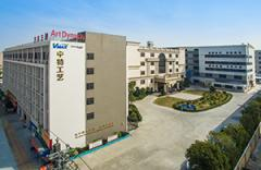 Jiangmen World Opto-Electronic Co., Ltd.