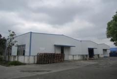 Nantong Everlasting Foodstuffs Co., Ltd.