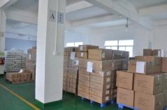 Ningbo Guantianxia Houseware Co., Ltd.