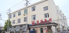 Wuyi Hengyue Machinery Manufacture Co., Ltd.