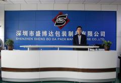 Shenzhen Sheng Bo Da Pack Manufacture Co., Ltd.