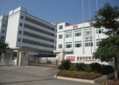 Dongguan City New Line Machine & Electricity Equipment Co., Ltd.