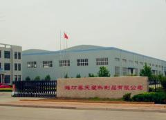 Weifang Spring Plastic Co., Ltd.