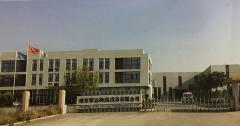 Nanjing ICHO Storage Equipment Co., Ltd.