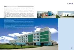 Changzhou Dongfeng Bearing Co., Ltd.