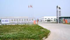 Shanghai Gokai Industry Co., Ltd.