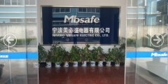 Ningbo Meibisheng Auto-Gate Co., Ltd.