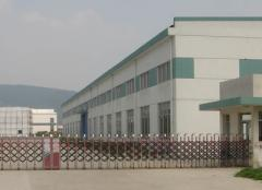 Yongkang Deck Industry & Trade Co., Ltd.