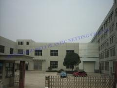 Shengzhou Deli Plastic Netting Co., Ltd.