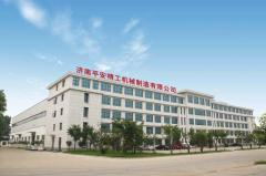 Jinan Pingan Precision Machinery Manufacture Co., Ltd.