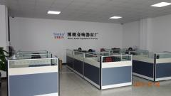Enping Brun Audio Equipment Factory
