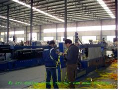 Sichuan Union Technology Co., Ltd.