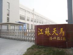 Jiangsu Tianma Universal Equipments Co., Ltd.
