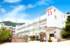 Shenzhen BBier Lighting Co., Ltd.