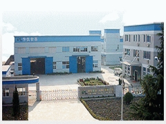 GSS Scale (Suzhou) Co., Ltd.