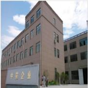 Ningbo Zhongyuan Pigment Co., Ltd.