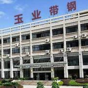 Tangshan City Dahao Trade Co., Ltd.