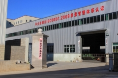 Jinjiang Hengyu Machinery Limited