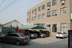 Yuyao Hongsheng Commodity Co., Ltd.