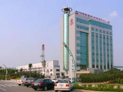 Shandong Rongli Petroleum Machinery Co., Ltd.
