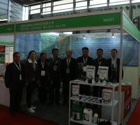 Weifang Kelphert Bio-Tech Co., Ltd.