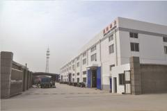 Jiangsu Xinland Diesel Engine Co., Ltd.