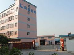 Dongguan City Kesheng Machinery Co., Ltd.