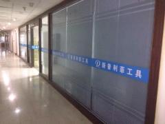 Fujian Nanan Xin Pulifei Diamond Tools Co., Ltd.
