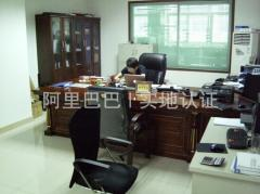 Shenzhen Yuehuihuang Automation Equipment Co., Ltd.