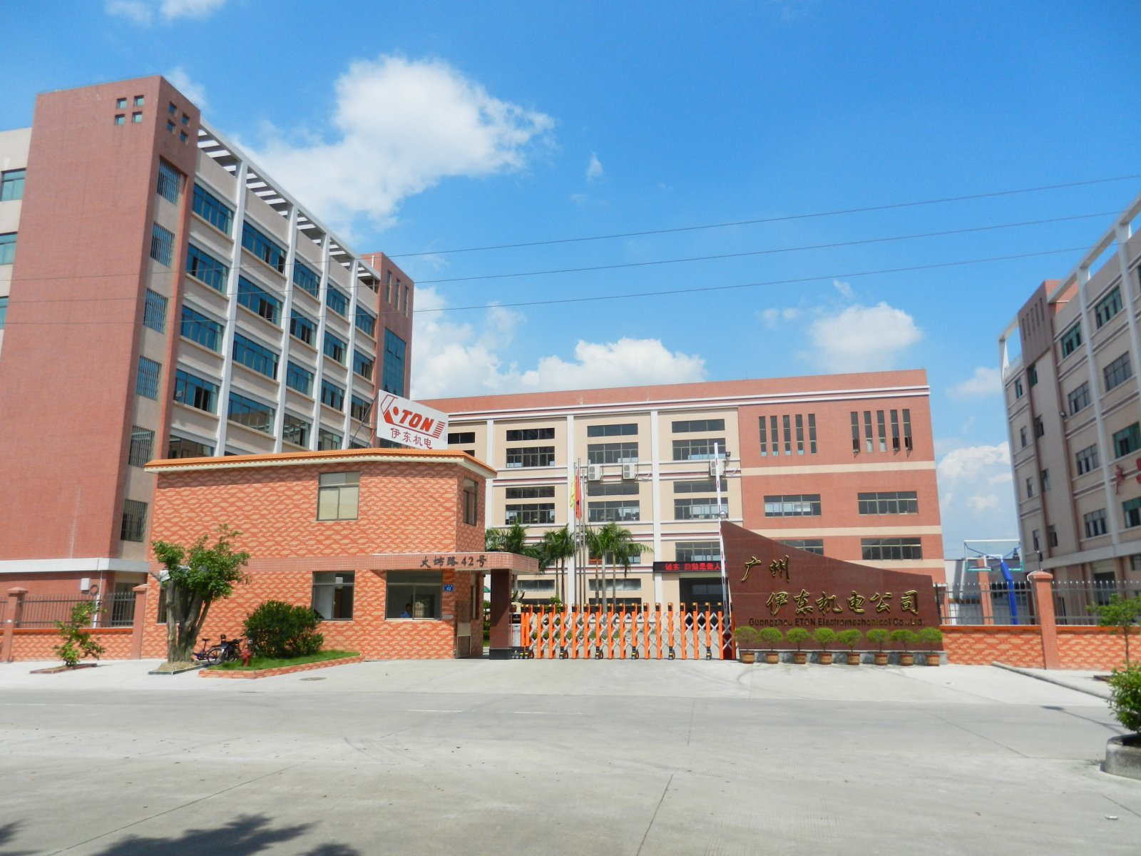 Guangzhou ETON Electromechanical Co., Ltd.