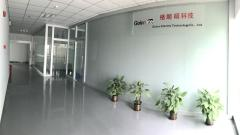 Golon Electric Technology Co., Ltd.