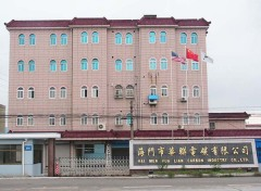 Hualian Carbon Industry Co., Ltd.
