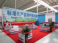 Anhui Irritech Agriculture Equipment Corporation Limited