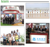 Foshan Hongke Medical Instrument Factory